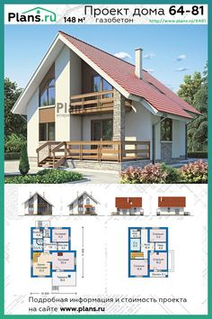 Plane Design, Backyard Seating, Family House Plans, Small House Design, Facade House, Future House, Modern Architecture, Beach House, Sweet Home