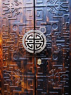 Doors 門 - Chengdu, Sichuan, China 四川 成都 寬窄巷子