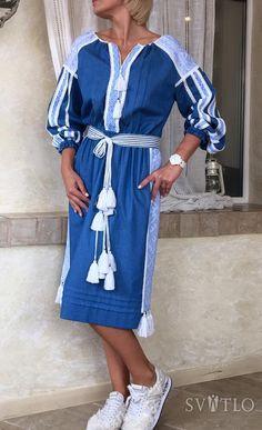 Блакитна сукня | Svitlo.Style
