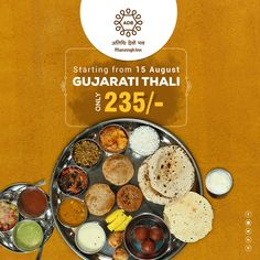 Lounge Party, Hotel Party, Food N, Food And Drink, Gujarati Thali, Food Banner, 15 August, Gujarati Recipes, Party Poster