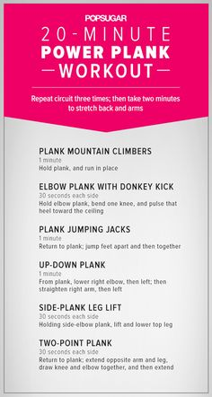 Printable 20 Minute Plank Workout | POPSUGAR Fitness Australia