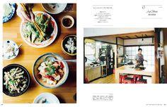 ふだんの食卓 - &Premium No. 26   アンド プレミアム (&Premium) マガジンワールド