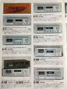AKAI cassette deck 1981