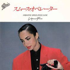 Sade (via Ron-Dorothy) Quiet Storm, Easy Listening, Bass, Sade Adu, Sony, Pop Musicians, Vinyl Cover, Cover Art, Music Albums