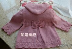 .... Knitting For Kids, Baby Knitting Patterns, Knitting Designs, Baby Patterns, Tricot Baby, Knit Baby Sweaters, Baby Cardigan, Doll Clothes Patterns, Baby Girl Dresses