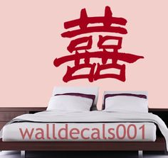 Removable Vinyl wall decal wall sticker wedding от walldecals001