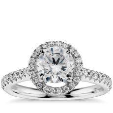 1.31 ct. Center Diamond Plain Shank Floating Halo Engagement Ring | Recently Purchased | Blue Nile