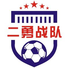 Calm, Football, Logo, Artwork, Soccer, Futbol, Logos, Work Of Art, Auguste Rodin Artwork
