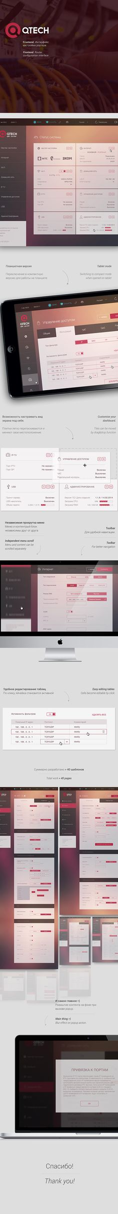 QTECH - Router configuration interface by Bogdan Kazakov, via Behance Web Dashboard, Dashboard Design, Ui Web, Web Design Trends, Web Ui Design, Flat Design, Gui Interface, User Interface Design, Web Mobile