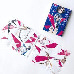 絶深海のソラリス Book Cover Design & Art Direction: 高山彩矢子(草野剛デザイン事務所)