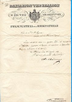 US $125.00 Used in Collectibles, Autographs, Historical Ephemera, Sheet Music, Greece, Ebay, Collection, Greece Country, Music Score, Music Notes