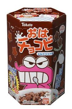 chocobi Japanese snack  milk cocoa flavor