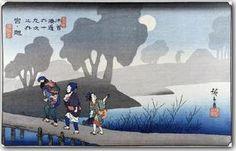 69 Stations Of Kisokaido: Station 37 Giclee Print at Posters2Prints.com