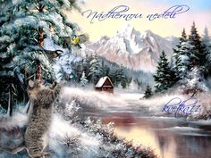 Grim Reaper, Winter, Blog, Sunday, Movie Posters, Outdoor, Art, Christmas, Winter Time