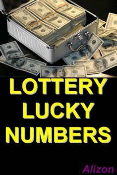 Pch Superprize Funds I Rrojas Picking Lottery Numbers, Lucky Numbers For Lottery, Lotto Winning Numbers, Lotto Numbers, Winning The Lottery, Lottery Strategy, Lottery Tips, Lottery Games, Lottery Tickets