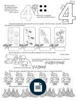 Imagini pentru nr si cifra 6