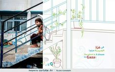 The school is A dream In Gaza !