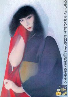 Suzuro by Shiseido Model: Sayoko Yamaguchi