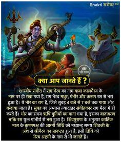 #KaalBhairav #kalashtami #shivshambhu #hindugod #Om #shivtandav #lordshiv #shiv #annapurna #rudra #mahakal #temples #mandir #hindutemple #hindutemples #indiantemples #hinduculture #oldtemple #nepal #shivmantra #jaishivshankar #BhaktiSarovar Hindu Quotes, Hindu Mantras, Shiv Tandav, Success Quotes, Life Quotes, Geeta Quotes, Bhakti Song, Hindu Culture