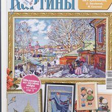 Gallery.ru / se mere - flot