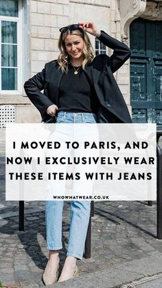 """The French don't really do """"dressing up,"""" but jeans are one of a Parisian's wardrobe essentials and the item I've invested in most since I moved to Paris. Here's my roundup of a few of my favourite denim formulas I've come to rely upon… Parisian Wardrobe, French Capsule Wardrobe, French Wardrobe Basics, Fall Wardrobe Essentials, Wardrobe Staples, Dress Like A Parisian, Parisian Chic Style, French Women Style, French Girls"""