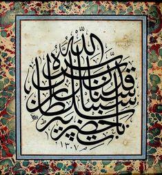 "© Çarşambalı Arif Bey - Tekke Levha H.1307 (1889) tarihli. ""Ya Hazret-i Pir Sultan Sümbül Sinan Kaddes Allahu Sirruhu"" yazılı."