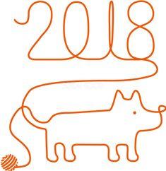 戌年(干支)の無料イラストは1つの毛糸で作られた2018と横向きの犬のかわいい一筆書き風のイメージです。オレンジをモチーフで冬の1月に合ったおしゃれ戌年(干支)イラストを無料でダウンローできます。(aiやpsd)などのベクターデータでダウンロード可能で『商用利用可』です。印
