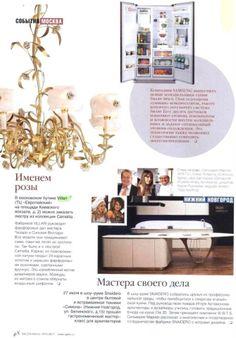 "VILLARI for the magazine ""Salon"" in october 2011"