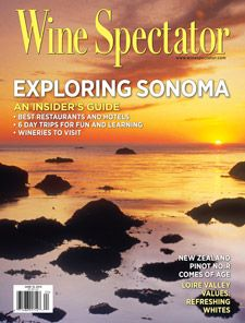 June 15, 2012: Sonoma County offers an amazing range of wines waiting to be discovered. There's cool-climate Chardonnay and Pinot Noir, sun-drenched Zinfandel, supple Cabernet Sauvignon and Merlot, plus sparkling wine and more.