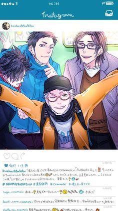 Kuro, Daichi, Bokuto and Asahi Haikyuu Ships, Haikyuu Fanart, Haikyuu Anime, Haikyuu Volleyball, Volleyball Anime, Iwaoi, Kagehina, Haikyuu Characters, Anime Characters