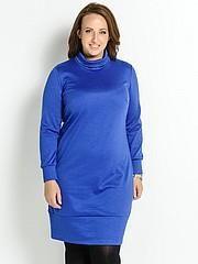 Платье крикотаж интернет магазин украина