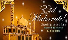 Wonderful Eid Al Fitr Greeting Cards - http://www.dailyhomedecortips.com/beauty-fashion-tips/wonderful-eid-al-fitr-greeting-cards.html