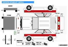 toyota starlet kp61 Toyota Racing Development, Toyota Starlet, Ae86, Cars And Motorcycles, Floor Plans, Vehicle, Barbie, Paper Crafts, Mood