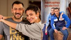 Cheating Case on Sultan Movie