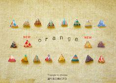 選べる三角ピアス/イヤリング  ☆新色追加2/16☆