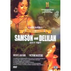 Samson and Delilah - from 1949