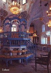 Synagogue in Safed, Israel - They have 3 Arks with 3 Torah.