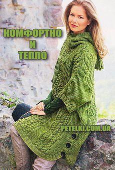Caliente poncho verde oliva de largo asociado con el uso de agujas patrones de trenza.