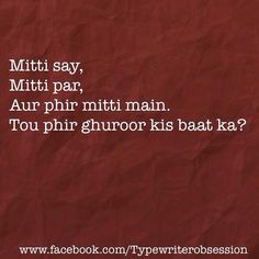 Mitti say Mitti par Aur phir mitti main Tou phir ghuroor kis baat ka? Urdu Quotes, Poetry Quotes, Quotations, Life Quotes, Qoutes, Worlds Best Quotes, Hindi Words, Sufi Poetry, Urdu Thoughts
