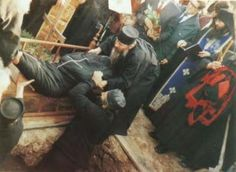 Orthodox Monks Don't Experience Rigor Mortis? Rigor Mortis, Pilgrim, Creepy, Perception, Muscles, Larger, Pilgrims, Muscle