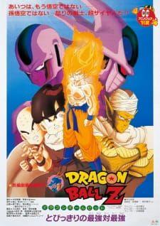 Dragon Ball Z Movie 05 Tobikkiri No Saikyou Tai Saikyou Myanimelist Net In 2021 Dragon Ball Anime Dragon Ball Dragon Ball Super