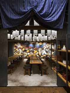 Bangkok Restaurant - This whimsical Bangkok restaurant is designed with the whole family in mind. Restaurant Halal, Bangkok Restaurant, Deco Restaurant, Restaurant Concept, Japanese Restaurant Interior, Restaurant Interior Design, Japanese Bar, Japanese Design, Design Blog