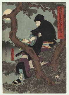 Traditional Japanese painting of Ninja.