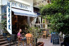 industrial greek restaurant - Google keresés