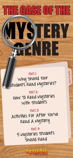 A good mystery why we read essay