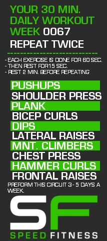 For week 67 this is going to be more of an upper body workout.