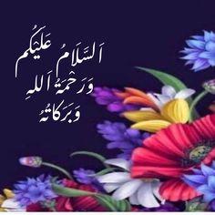 Good Morning Thursday, Doa Islam, Good Morning Images, Islamic Quotes, Gud Morning Images, Good Morning Picture