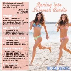 The 1st BIKINI SERIES Weekly Schedule! ☀