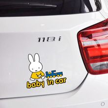 Miffy Baby In Car Sticker Funny Decal Cartoon Accessories for Ford Focus 2 3 Opel Renault Volkswagen Polo Golf 5 6 7 Toyota Kia(China)