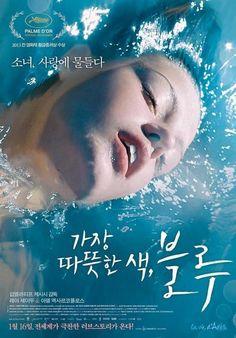 South Korean movie poster image for La vie d'Adèle The image measures 879 * 1260 pixels and is 1161 kilobytes large. Movie Poster Art, New Poster, Cinema Posters, Film Posters, Cinema Movies, Film Movie, Map Collage, Seydoux, Blue Is The Warmest Colour